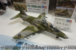Aviao HAWK T Mk.1a HOBBYBOSS