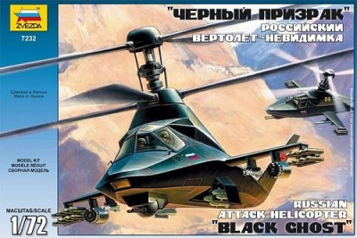 Helicoptero Kamov KA-58 Russian Stealth Helicopter - Black G ZVEZDA