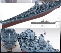 Navio Couracado Missouri BB-63 - MODELERS EDITTION ACADEMY