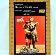 Russian Wounded Tanker MODEL MASTER